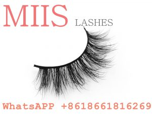 false mink lashes